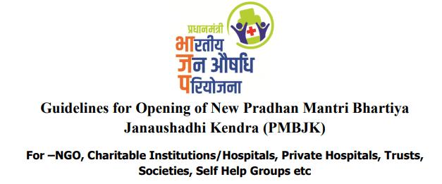 Open Generic Medicine Store