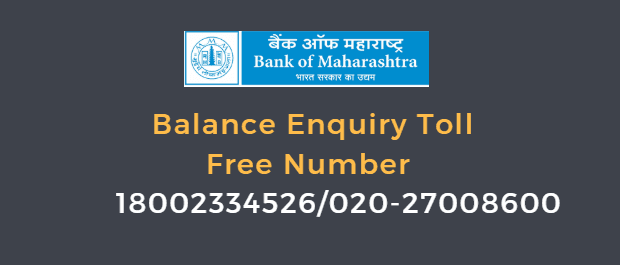bank of maharashtra balance enquiry toll free number