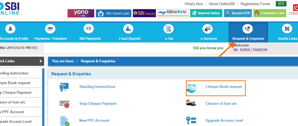 check sbi cheque book request status