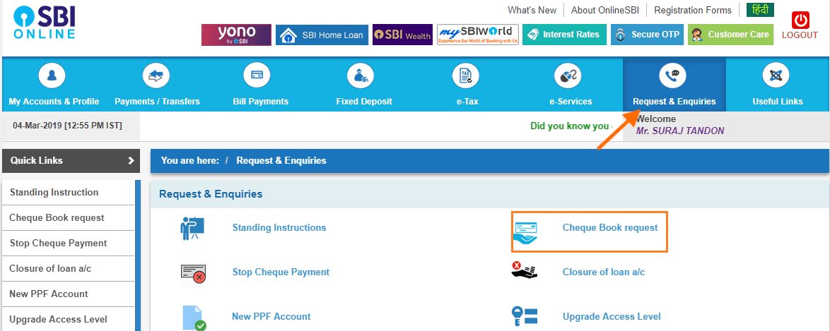 check sbi cheque book request status
