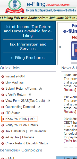 What is TAN & How to Find TAN Number of State Bank of India