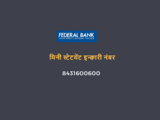 Federal Bank Mini Statement Toll Free Number