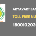 Aryavart Bank Balance enquiry toll free number