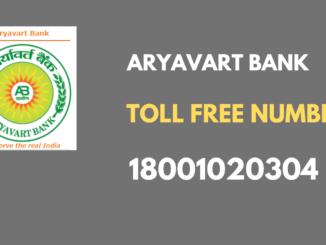 Aryavart Bank Balance enquiry toll free number