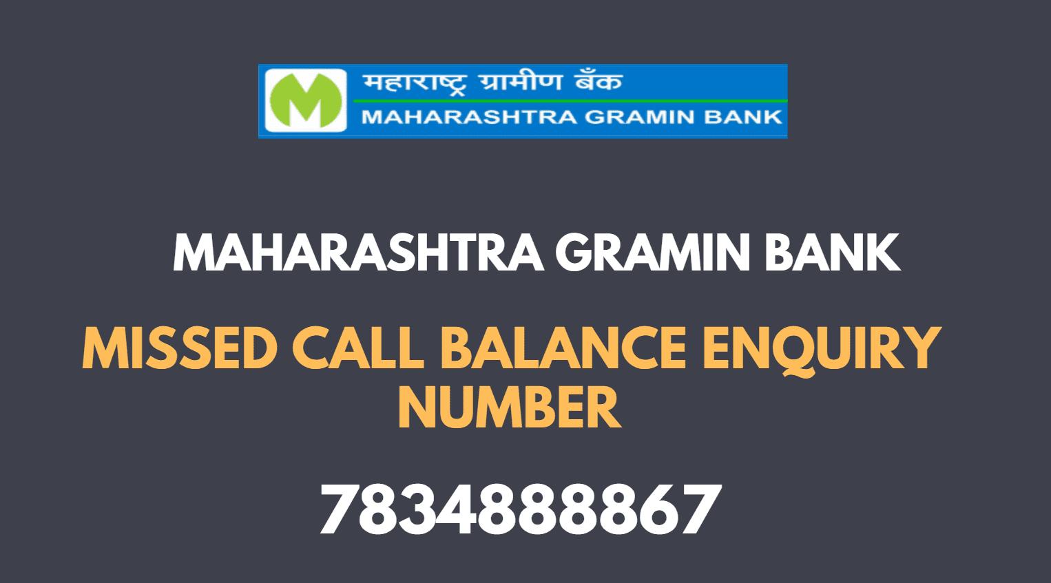 Maharashtra Gramin Bank missed call Balance Enquiry Number