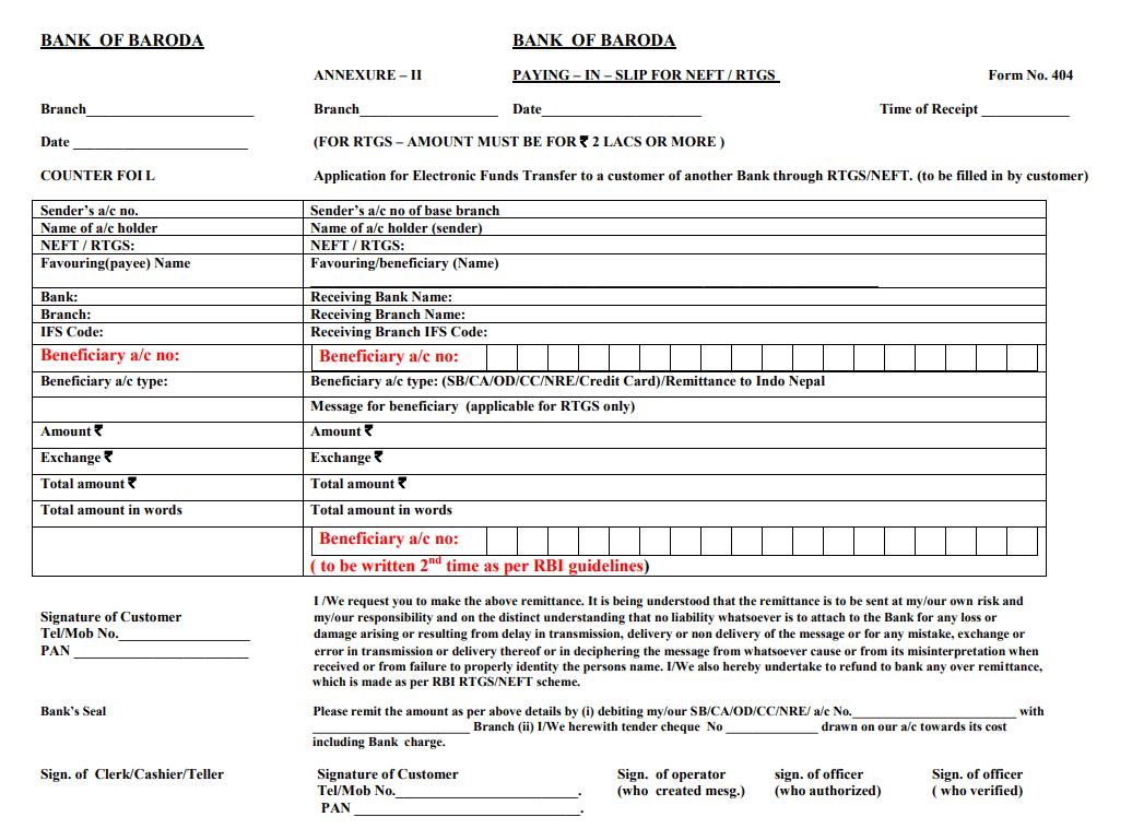 bank of baroda rtgs form download