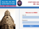 Cent Swa Darpan HRMS Central Bank Of India Login