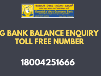 KVG Bank Balance Enquiry Toll Free Number