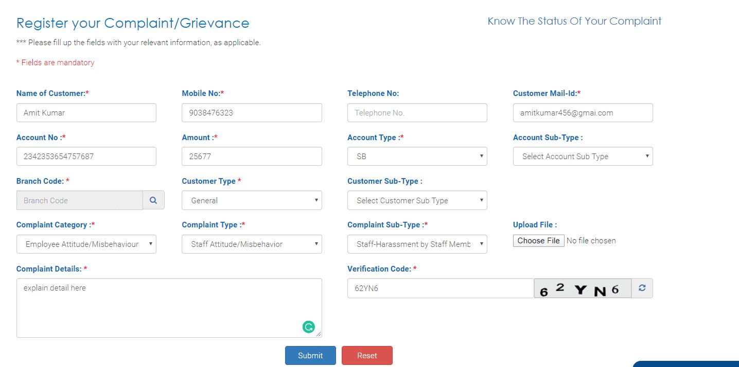 uco bank complaint form fill online