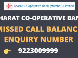 Bharat Cooperative Bank Balance Enquiry Number