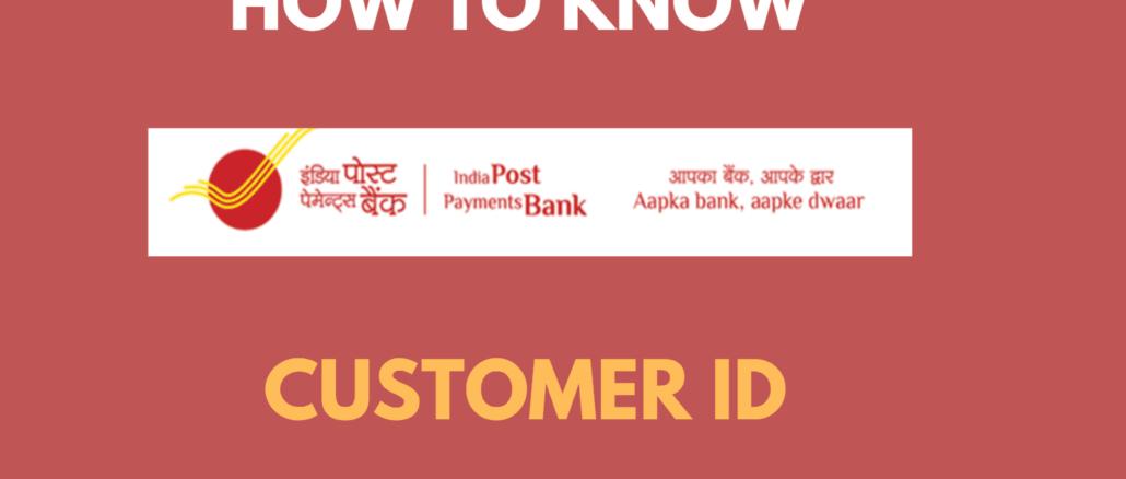 know ippb customer id