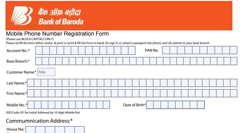 bank of baroda mobile number change form