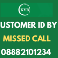 Karur Vysya Bank Customer ID check number