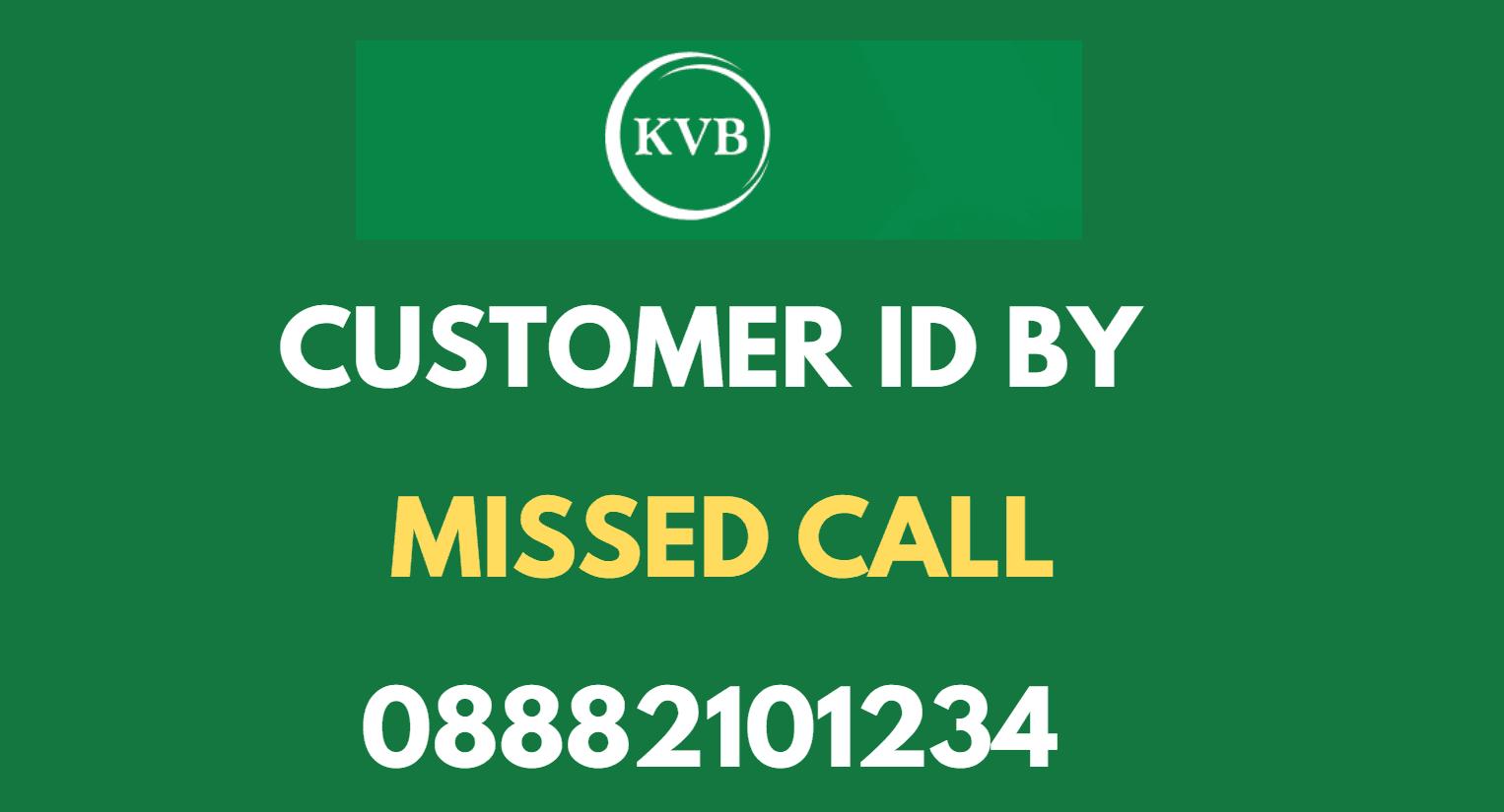 Karur Vysya Bank Customer ID check number