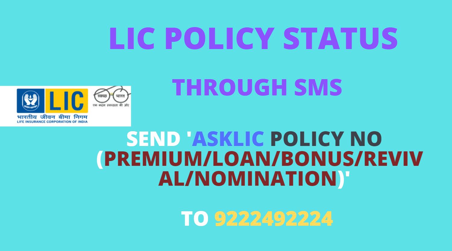 lic policy status through sms