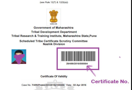 caste certificate number