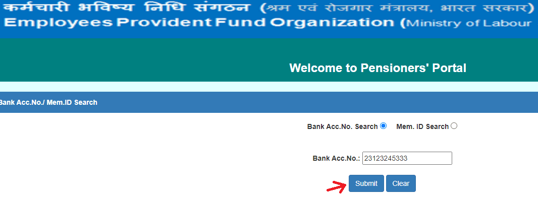 ppo number search by account number