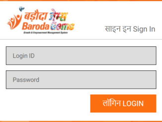 Baroda Gems staff portal login